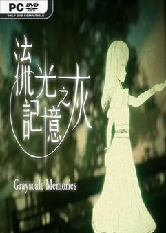 Grayscale Memories Early Access